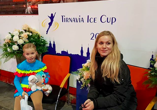 Tirnavia Ice Cup 2018